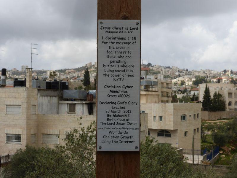 14 Bethlehem Baraka Church WEB