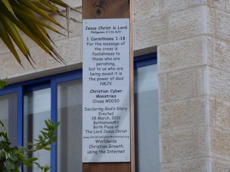 16 Israel Retreat Center WEB