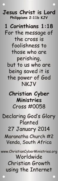 17 Cross 0058 Ngwenani Venda SA WEB