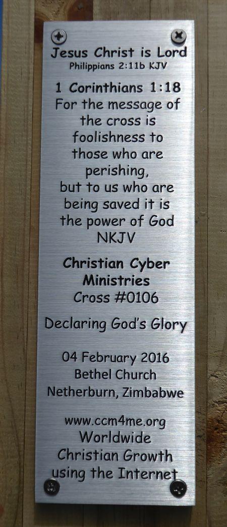 Cross. 0106 Bethel Church, Netherburn, Zimbabwe 2.8.17 105