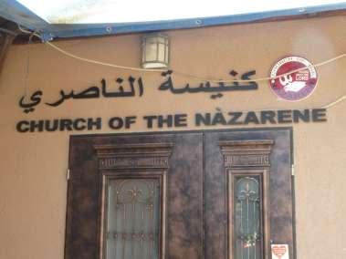 Church of the Nazarene Haifa, Israel