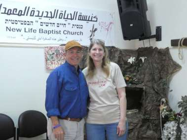 Rev. Saad and Ruthie