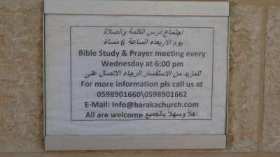 Church Information