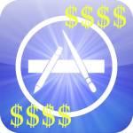 Recuperar contraseña app store ipad