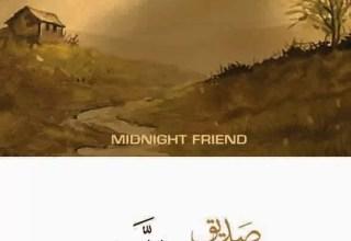 صديق نصف اللليل - الراهب سارافيم البراموسي
