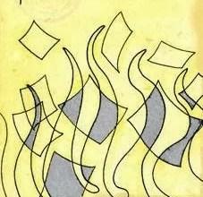 كتاب رسائل من جهنم - اعداد القمص بيشوي عبد المسيح و ترجمة د جورجى يوسف عقداوى