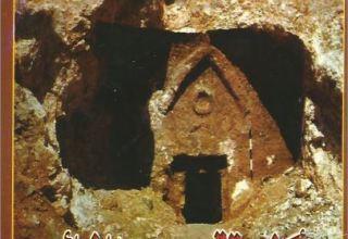 كتاب اكذوبة قبر يسوع الضائع - القس عبد المسيح بسيط ابو الخير