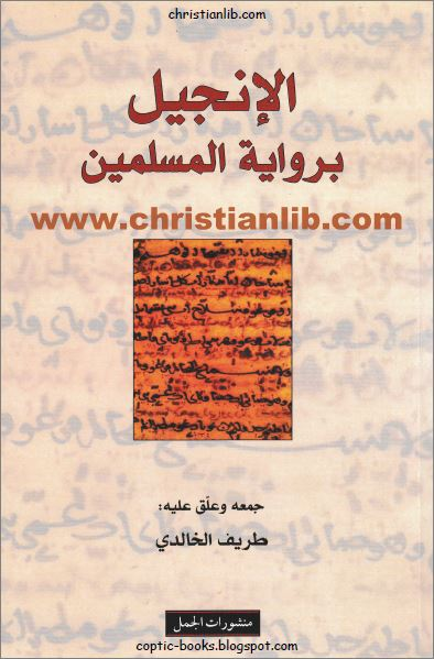 تحميل كتاب an outline of english literature