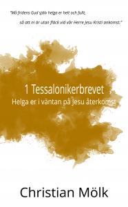 1-Tess-Bokomslag