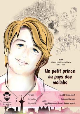 Un petit prince au pays des mollahs, SP