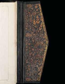 AMIR KHUSRAW DIHLAWI (D. AH 725/1324-25): KHAMSA