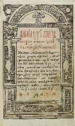 bible, slavonic. <i>biblia sirech knigi vetkhago i novago saveta</i>. [ostrog: ivan federov, 12 august] 1581.