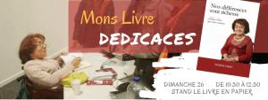 Séance dédicaces à Mons Livre ce dimanche 26/11 de 10:30 à 12:30 @ Expo Loto Mons  | Mons | Wallonie | Belgique