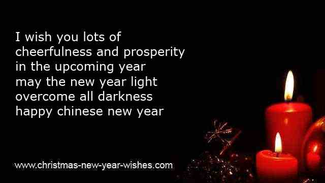Greetings new year in english merry christmas and happy new year 2018 greetings new year in english m4hsunfo