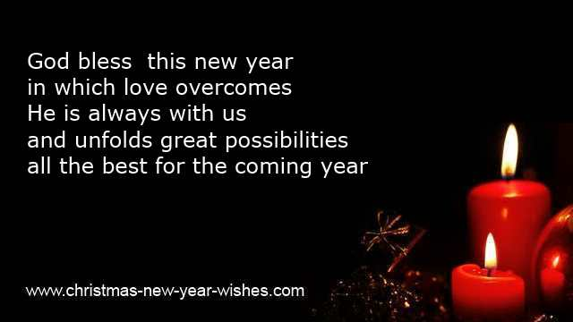 religious new year quotes