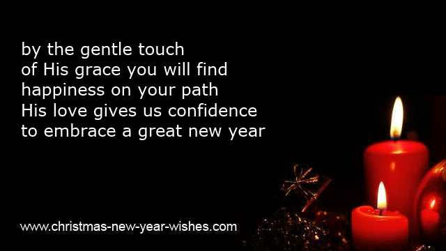 spiritual new year greetings