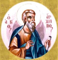 sveti Arhipa - Jezusov učenec in mučenec