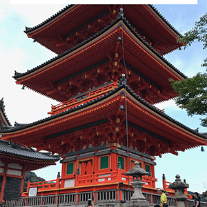 Big Trip To Japan Travel Guide - Book Cover 300 x 480