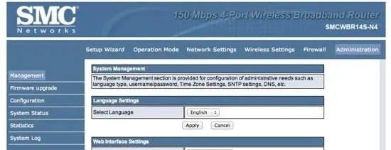 Router configuration and setup screenshot
