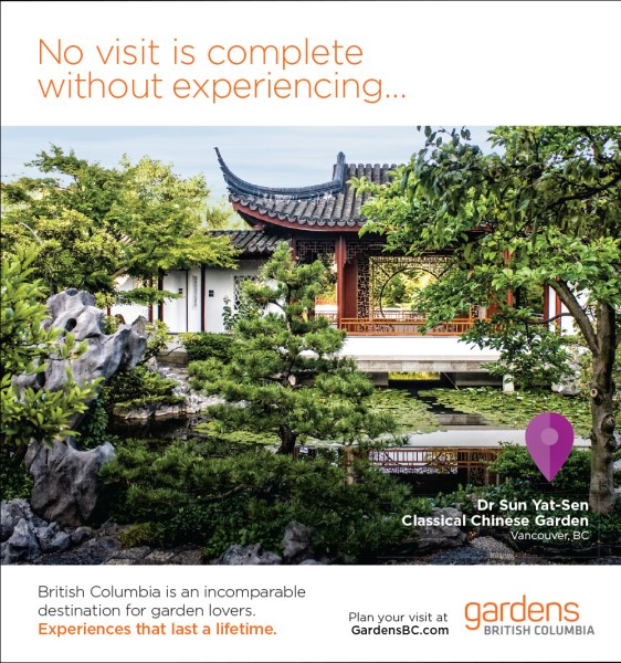 Vancouver Magazine 1/3 page Ad featuring Dr Sun Yat-Sen Classical Chinese Garden.