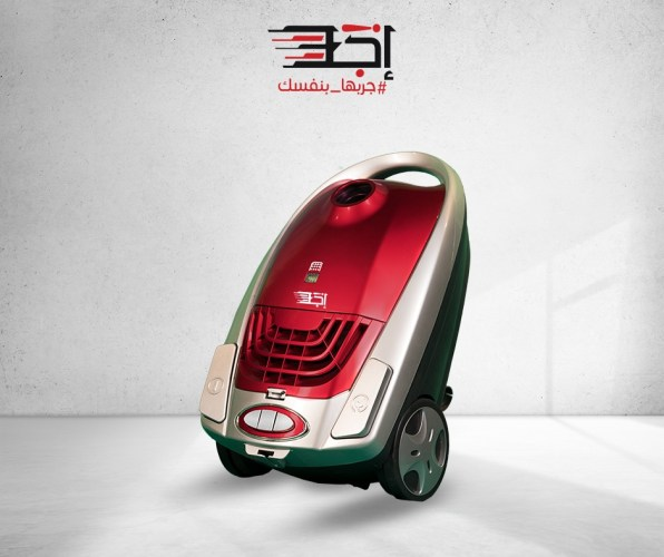 المكنسة-الكهربائية-2300