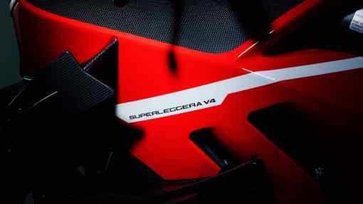 Superleggera Sizzle Video