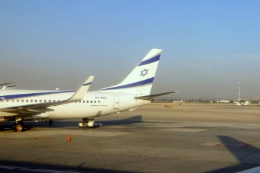 El Al Security