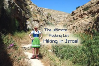 Israel Hiking Packing List