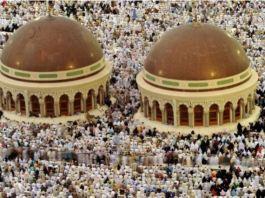 Over two million pilgrims will start Hajj in Mecca today Muslims