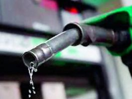 Petrol pump price has been reduced to N123.50