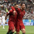 Ricardo Quaresma scored a screamer as Iran held Portugal 1-1