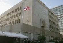 US Embassy under fire over visa denials