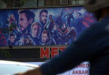 Avengers: Endgame beats box office records