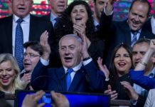 Prime Minister Benjamin Netanyahu is hoping to become Israel's longest-serving PM