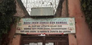 """A sign written in Hausa outside the building in Kaduna state calls it the """"Ahmad bin Hambal Centre for Islamic Teachings"""""""