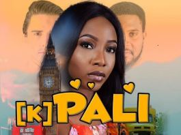 Kpali the trailer