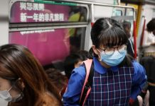 26 people have so far died from coronavirus in China