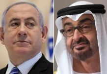 Benjamin Netanyahu and Prince Mohammed Al Nahyan brokered the agreement with US help