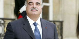 Rafic Hariri, Lebanese business tycoon and the Prime Minister of Lebanon from 1992 to 1998