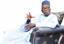 Former Commerce and Industry Minister, Jubril Martins-Kuye