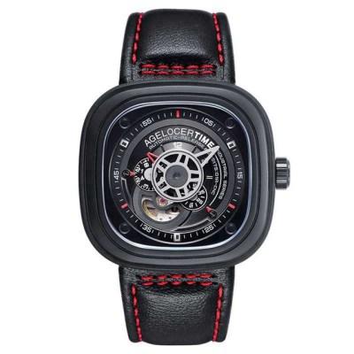 big bang watch