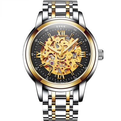 aurum watch