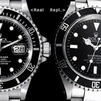 Πώς θα εντοπίσετε ένα Rolex που δεν είναι αυθεντικό