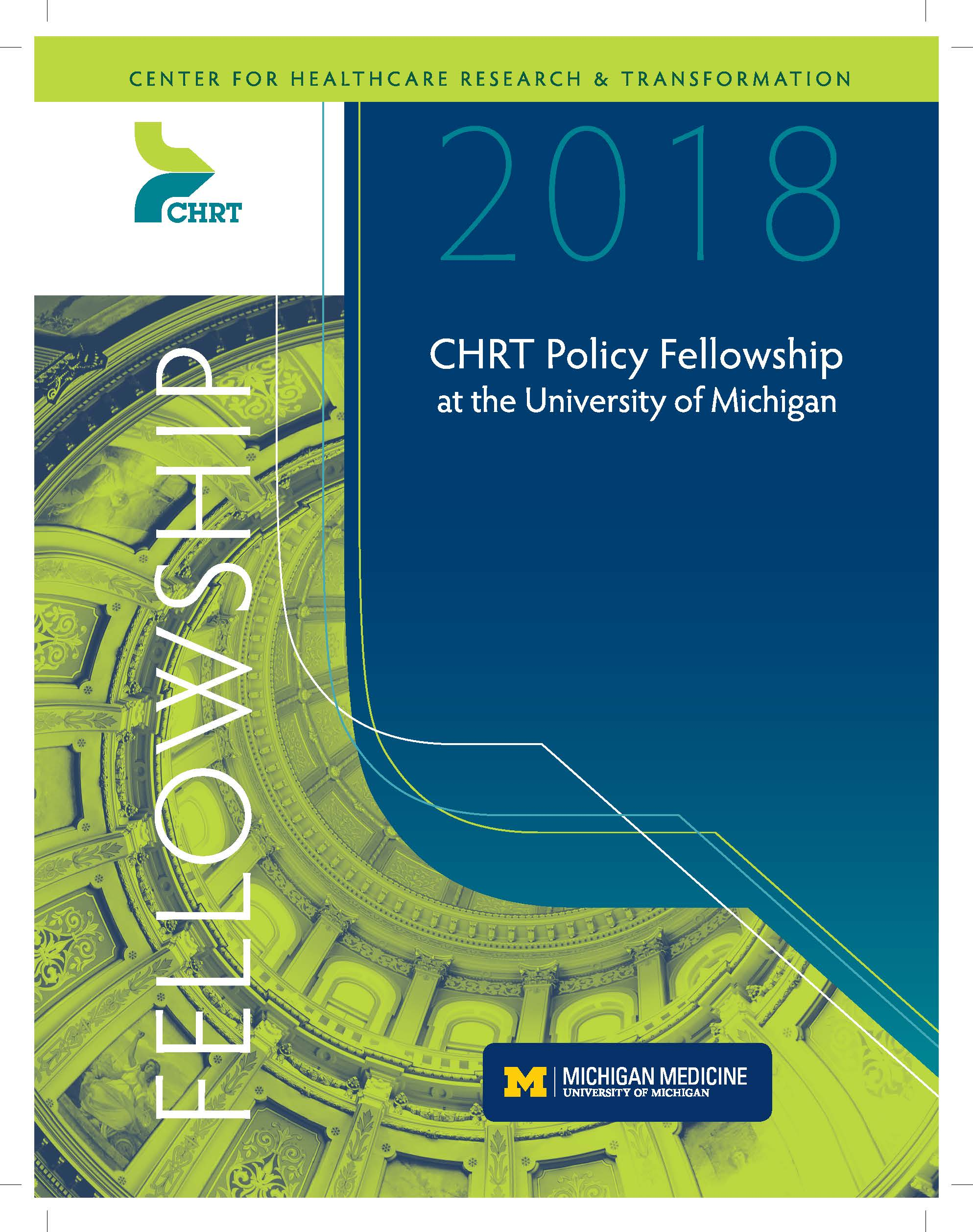 Download the 2018 CHRT Policy Fellowship brochure as a PDF