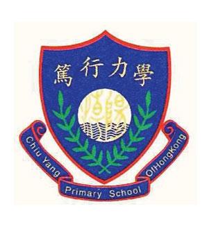 PSP2019 香港潮陽小學學校資料
