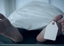 شاب يُجهز على زوجته القاصر خنقا حتى الموت