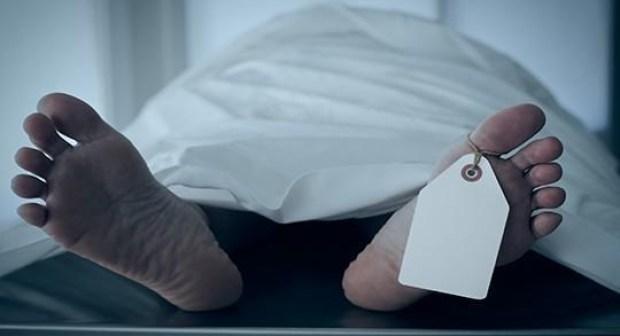 رائحة كريهة وراء العثور على جثة أستاذ