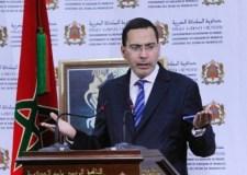 """وزير الإتصال …هذه حقيقة تعيين """"العدوي"""" وزيرة للداخلية خلفا لـ""""عبد الوافي لفتيت"""""""