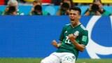بالفيديو… المكسيك تهزم حامل لقب المونديال ألمانيا