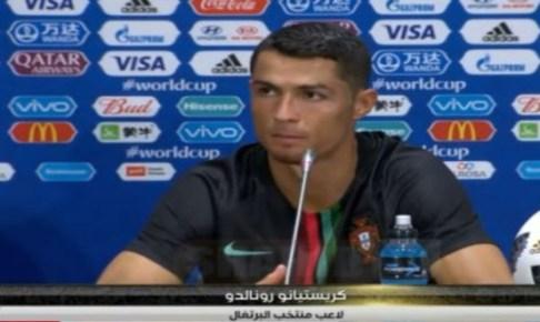 رونالدو : المنتخب المغربي فريق قوي.. فوجئنا بأدائه الشرس و روحه القتالية